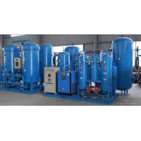 Quality Chemical industry VPSA Oxygen Generator Purity 90% O2 Waste water treatment stainless steel wholesale
