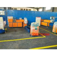 Cheap Electric Control Plastic Recycling Machine , Dry Wet Plastic Grain Making for sale