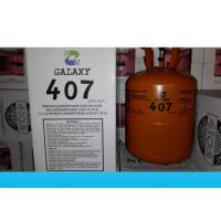 Quality Mixture  R407c SGS Approved HFC Refrigerants R22 Replacement For A / C And Heat Pumps wholesale