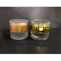 China Reusable Cosmetic Glass Face Cream Jars, Safe Empty Skin Care Containers on sale