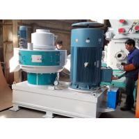 Buy cheap Agricultural Waste Vertical Pellet Mill Press , Waste Biomass Pellet Machinery from wholesalers