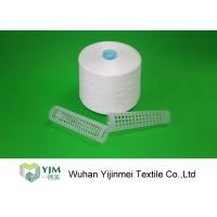 Quality TFO Industrial Polyester Core Spun Thread , Coats Polyester Thread Wear Resistant wholesale