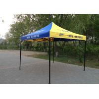 Quality Custom Printing 3x3 Marquee Pop Up Gazebo Tent With 600D Oxford Fabric wholesale
