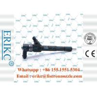 Quality ERIKC 0 445 110 745 bosch Fuel Injection Systems 0445110745 Electronic Unit Injectors 0445 110 745 wholesale