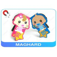 Quality Cute Folded Children Strong Magnetic Bookmarks wholesale