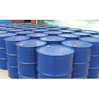 Quality Water glass liquid sodium silicate,Sodium silicate, Sodium Silicate Solution wholesale