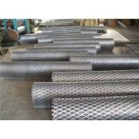 Quality Stainless Steel/Mild Steel/Aluminum/Galvanized/PlateExpanded Metal Mesh, Common Diamond Hole, 0.02 to 0.2mm Thickness wholesale