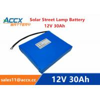 Quality 12V 30Ah Solar Street Lamp Battery Pack li-ion or LiFePO4 batteries wholesale