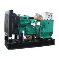 Quality Safety Cummins Engine Trailer Mounted Generator 80KW 100KVA with Stamford Alternator UCI274C wholesale