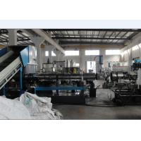 Quality Plastic Recycling PP Granulator Water Ring Die Face Hot Cutting Highly automatic wholesale