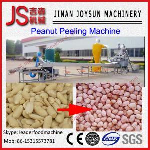 Quality 100 - 150kg / h Wet Type Red Coated Plant Peanut Peeling Machine 0.75kw wholesale