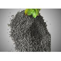 Quality Removal H2S Impregnated Columnar Activated Carbon 4mm 99%min Purity wholesale