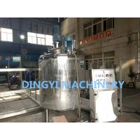China Shower Gel Shampoo Production Line Stainless Steel High Speed Rotating Rotor on sale