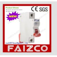 Buy cheap electrical product  circuit breaker    c45 mcb from wholesalers