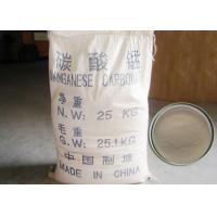 Quality HS Code 28369990 Electronic Grade Manganese Carbonate CAS NO. 598-62-9 wholesale