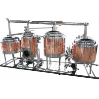 Cheap Mini Home Brew Equipment Flat Bottom , Stainless Steel Brewing System for sale
