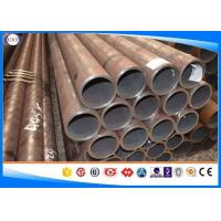 Quality Hot Rolled Alloy Chrome Steel Tube With Black Scale SCM440 For Machine Purpose wholesale