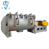 Quality Mild Steel Powder Ribbon Blender 2000L Large Capacity For Fertilizer Mixing wholesale