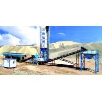 Quality MWCB YWCB Stablized Soil Mixing Plant wholesale