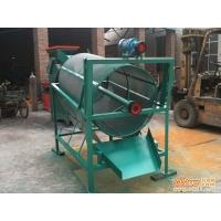 Quality Small impact and vibration drum trommel screen wholesale