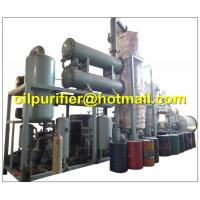 China waste engine oil Vacuum distillation plant, motor engine oil recycling system on sale