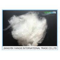 Quality Undyed Recycled Polyester Fiber / Staple Fiber Polyester For Open End Spinning wholesale