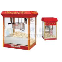 Quality OEM Commercial Automatic Cinema popcorn machine for Movie Theater Equipment 230V 50HZ wholesale