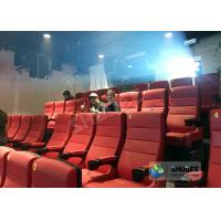 Quality Commercial 220V 4D Cinema System With Hollywood Movies / 4D Home Theater Seats wholesale