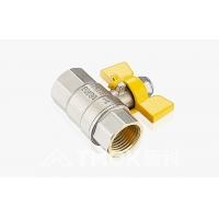 China Butterfly handle ball valve on sale