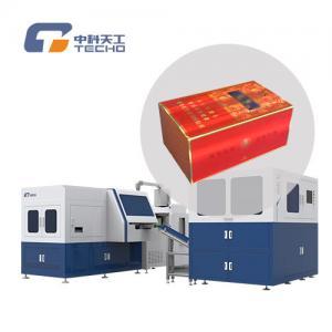China Fully Automatic Cigarette Box Making Machine TG-CA45P on sale