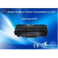 China Compatible for SamsungML-5100 toner cartridge on sale