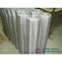Quality Coarse Mesh 60mesh AISI/SUS300 Series Filter Cloth, 1.2m×30m In Stock wholesale