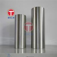 China Forged Mechanical GB/T2965 Titanium Alloy Rods on sale