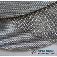 Quality 80×400 Plain Dutch Mesh Cloth With Excellent Filtration Performance wholesale