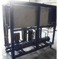 Quality High Performance Industrial Water chiller COPELAND Compressor wholesale