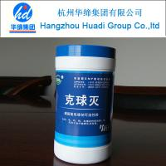 Quality Sulfaclozine Sodium Soluble Powder wholesale