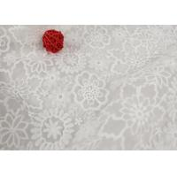 Quality Custom Nylon Mesh Embroidery Dying Lace Fabric For Wedding Dresses Eco Friendly wholesale