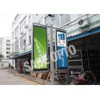 Quality P3 super thin led Display Outdoor , Advertising smd led screen IP65 Water Proof wholesale