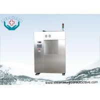 China 21 CFR Part 11 Complied Autoclave Sterilizer Machine with Sterilization Control Selectable On Time Basis on sale