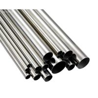 Quality Pressure Boiler / Cylinder / Oil / Gas /Structure / Alloy GB Seamless Steel Pipes / Pipe wholesale