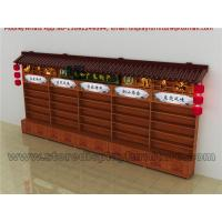 Quality Chinese Style Solid Wooden Display Cabinet in Classic Design with Storage Counter in Food Retail Store Fixture wholesale