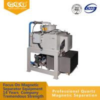 Quality Water Cooling Slurry Magnetic Separation Equipment Fully Automated Operation wholesale