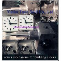China outdoor clocks with great power force movement motor mechanism brass drive gears wheels on sale