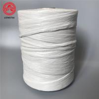 Quality Low Smoke Halogen Free Polypropylene Filler , Flame Retardant PP Wire Cable Filler Rope wholesale
