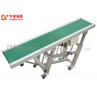 Buy cheap Belt Power Line Can Adjust The Height from wholesalers