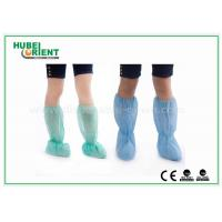 Quality CE Certificated Disposable Shoe Cover With PP Medical / Surgical  Boot Cover , Wear Resisting wholesale