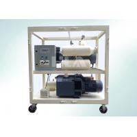 Quality DYK Automatic Moveable Vacuum Pump Unit  Transformer On Line Work wholesale
