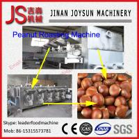 Quality Electricity , Gas 304 Stainless Steel Big Peanut Roaster Multi-Gears wholesale