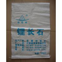 China DX-11-7192 50kg high quality wheat flour packaging bags. on sale