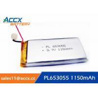 Quality 653055 1150mAh 3.7V li-polymer battery with PCM, accept any custom-made wholesale